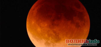 Місячне затемнення 5 червня – що робити?