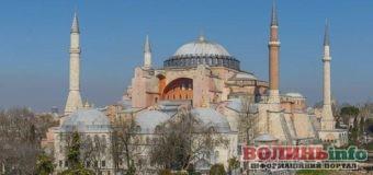 Свята Софія у Туреччині знову стала мечеттю