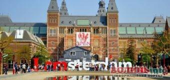 Нідерланди запровадили для подорожніх з України карантин