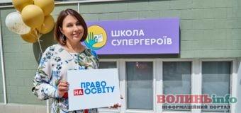 Школа Супергероїв: кураторка проєкту Право на освіту Наталія Мосейчук взяла участь у вебінарі «Як стати лікарняним вчителем»