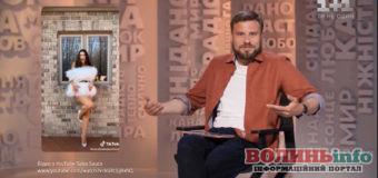 """Телеведучий 1+1 Єгор Гордєєв:YouTube-прем'єра документальногофільму """"Карантин. Інше життя"""""""
