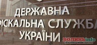 До кінця року в Україні ліквідують Державну фіскальну службу