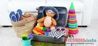 Здоровий відпочинок: збираємося у відпустку з дітьми