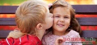 День поцілунків – що це за свято? Як привітати?