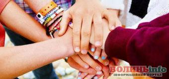 Міжнародний день дружби: привітання для друзів зі святом