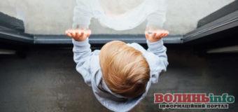 Як вберегти дитину від падіння з вікна?