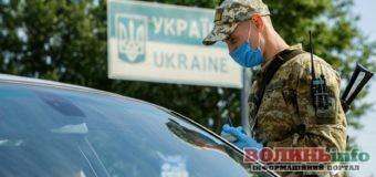 Україна змінює правила в'їзду в країну
