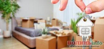 Как понять, что пришло время искать новую съемную квартиру?