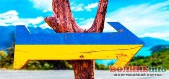 Невідома Україна: 19 унікальних сіл для незабутніх подорожей Україною