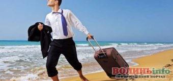 Збираємося у відпустку: які речі треба брати на відпочинок