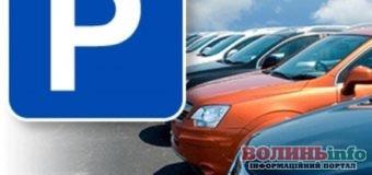 У Луцьку встановили розмір збору за паркування транспортних засобів