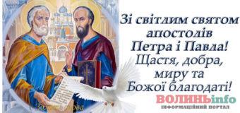 Іменини Петра і Павла: щирі вітання з днем ангела, побажання, листівки