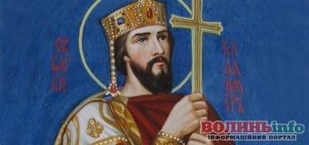 День ангела Володимира: привітання з іменинами та листівки