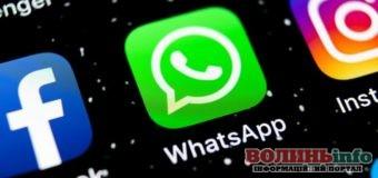 Як побачити стерті повідомлення у WhatsApp