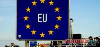 """Список """"обраних"""" або кому з українців відкриті кордони в ЄС"""