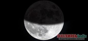 Місячне затемнення 5 липня: що чекати від цього явища?