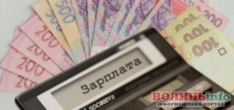 Бюджетникам з 1 вересня підвищили мінімальний оклад