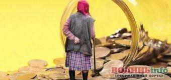 Волинські пенсіонери отримують найнижчі в Україні пенсії