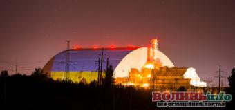 Інсталяцію прапора України представили у Чорнобилі