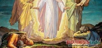 Преображення Господнє 2020 року – як святкувати Яблучний Спас