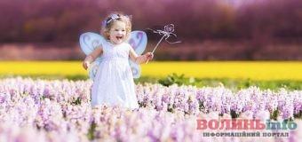 Іменинники у вересні: календар імен тих, кого слід привітати з Днем ангела у вересні