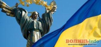 Як в Україні святкуватимуть День Незалежності під час карантину