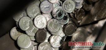 Українець розкритикував нові гривневі монети – написав петицію