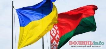 З 1 вересня 2020 українцям знадобиться закордонний паспорт для в'їзду в Білорусь