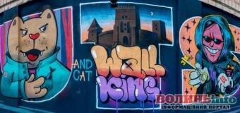 У Луцьку «оживуть» мурали: фестиваль «Lutsk Wallking» запрошує шанувальників стріт-арту