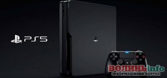PlayStation 5: все, что нужно для отличного отдыха