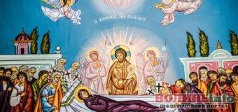 Успіння Пресвятої Богородиці: що це за свято. коли його відзначають, та які традиції з ним пов'язані?