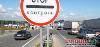 Україна закриває кордрни: хто зможе в'їхати?