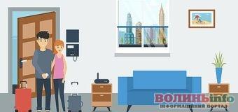 Купити квартиру в новобудові без посередників