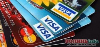 Нацбанк планує підвищити рівень кіберзахисту переказу  коштів