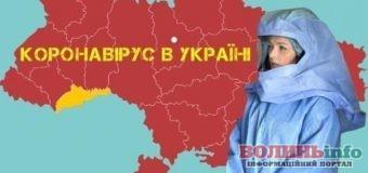 """У МОЗ назвали чотири регіони-""""антилідери"""" COVID-19 в Україні"""