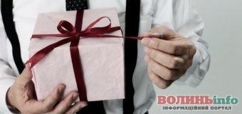 Варианты подарков для мужчины средних лет