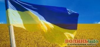 Цікаві факти про державний прапор України