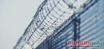 В  Україні почався великий продаж в'язниць