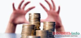 Монетизована допомога: що і як працює?