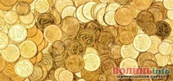 В українців поменшає грошей: НБУ виводить з обігу  25 копійок та старі гривневі банкноти