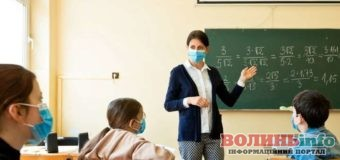 На Волині коронавірус виявили ще у чотирьох школах