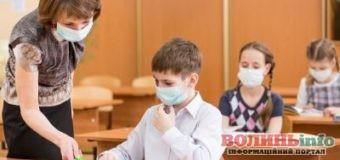 Школа і коронавірус: у Міносвіти запропонували страхувати вчителів і школярів від коронавірусу