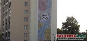 Луцьку 935: як святкуватиме місто свій ювілей?