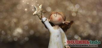 Іменинники в листопаді: кого вітати з Днем ангела наступного місяця?