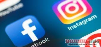 Facebook та Instagram стали ще ближчими
