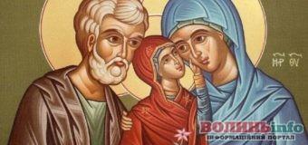 Різдво Пресвятої Богородиці, або ж Друга Пречиста – вітання з величним святом