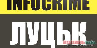 В чотирьох регіонах України стартує кампанія INFOCRIME з виявлення фейків