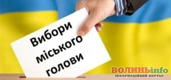 Бажаючі у мери: відомі імена кандидатів в очільники Луцька