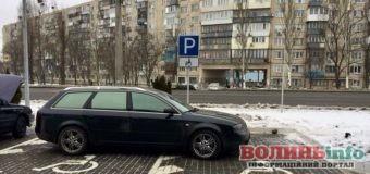 """""""Героїв парковки"""" у Луцьку можна покарати через Telegram-бот"""