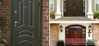 Типи вхідних дверей: як вибрати найкращий?